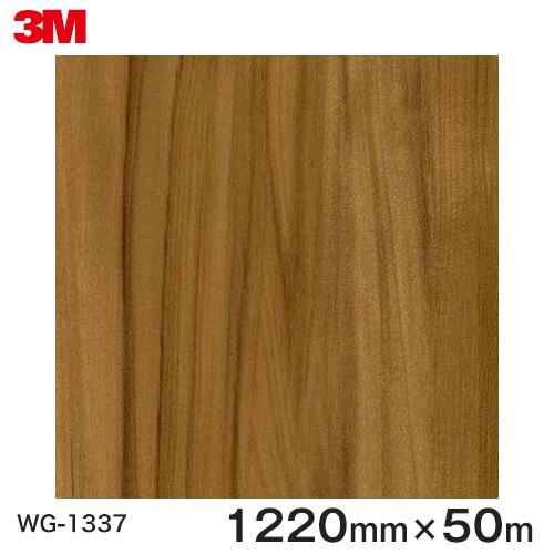 ダイノックシート<3M><ダイノック>フィルム 木目シート Wood Grain ウッドグレイン ティネオ 柾目 WG-1337 原反巾 1220mm 1巻(50m)