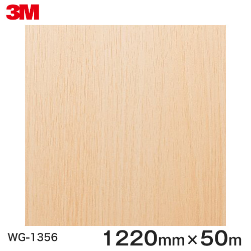 ダイノックシート<3M><ダイノック>フィルム 木目シート Wood Grain ウッドグレイン オーク 板目 WG-1356 原反巾 1220mm 1巻(50m)