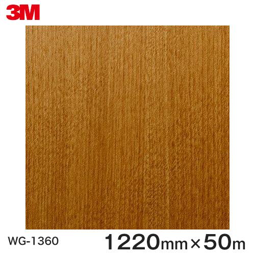 ダイノックシート<3M><ダイノック>フィルム 木目シート Wood Grain ウッドグレイン チェリー 柾目 WG-1360 原反巾 1220mm 1巻(50m)