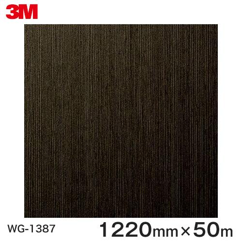 ダイノックシート<3M><ダイノック>フィルム 木目シート Wood Grain ウッドグレイン ウエンジュ 柾目 WG-1387 原反巾 1220mm 1巻(50m)
