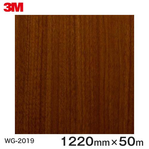 ダイノックシート<3M><ダイノック>フィルム 木目シート Wood Grain ウッドグレイン ウォールナット 板柾 WG-2019 原反巾 1220mm 1巻(50m)