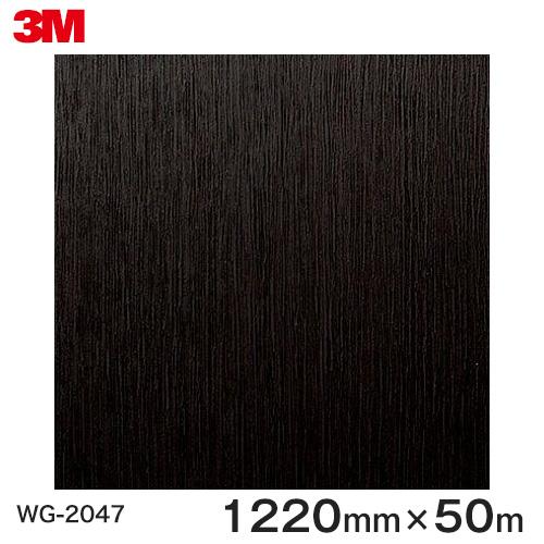 ダイノックシート<3M><ダイノック>フィルム 木目シート Wood Grain ウッドグレイン オーク 柾目 WG-2047 原反巾 1220mm 1巻(50m)