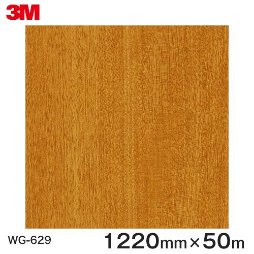 ダイノックシート<3M><ダイノック>フィルム 木目シート Wood Grain ウッドグレイン チェリー 柾目 WG-629 原反巾 1220mm 1巻(50m)