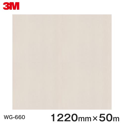 ダイノックシート<3M><ダイノック>フィルム 木目シート Wood Grain ウッドグレイン シカモア 柾目 WG-660 原反巾 1220mm 1巻(50m)
