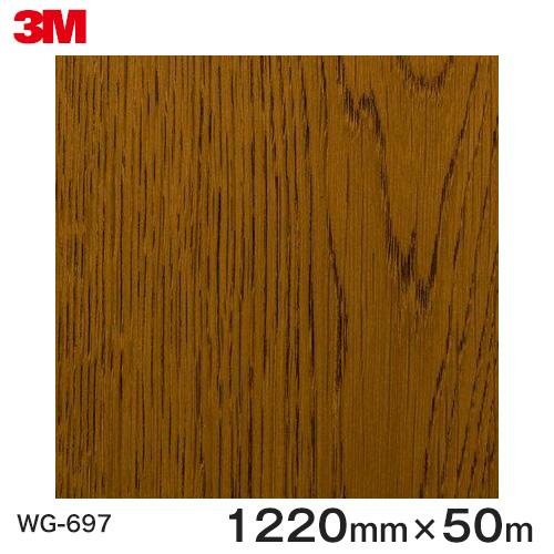 壁 ドアなどの内装 外装 リフォームに DI-NOC dinoc セール品 ダイノック粘着シート ダイノックシート 3M 商舗 ダイノック フィルム 原反巾 木目シート 1220mm 1巻 ウッドグレイン Wood Grain 50m 板柾 WG-697 オーク