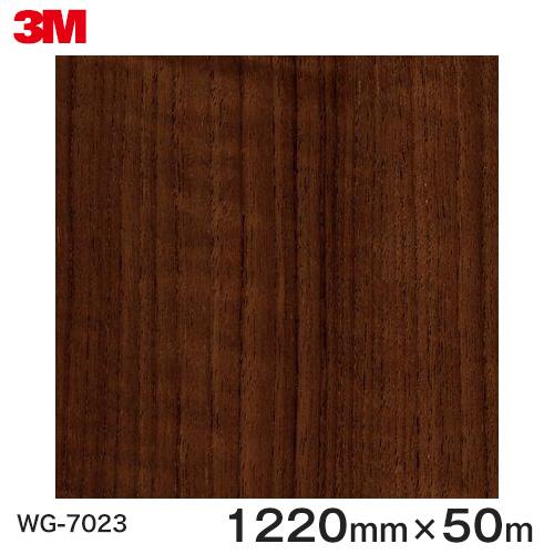 ダイノックシート<3M><ダイノック>フィルム 木目シート Wood Grain ウッドグレイン チーク 板目 WG-7023 原反巾 1220mm 1巻(50m)