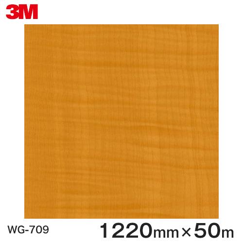 ダイノックシート<3M><ダイノック>フィルム 木目シート Wood Grain ウッドグレイン シカモア 板柾 WG-709 原反巾 1220mm 1巻(50m)