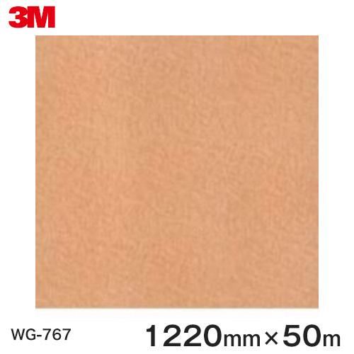 ダイノックシート<3M><ダイノック>フィルム 木目シート Wood Grain ウッドグレイン バーズアイメイプル 杢 WG-767 原反巾 1220mm 1巻(50m)