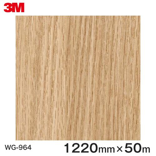 ダイノックシート<3M><ダイノック>フィルム 木目シート Wood Grain ウッドグレイン オーク 板柾 WG-964 原反巾 1220mm 1巻(50m)
