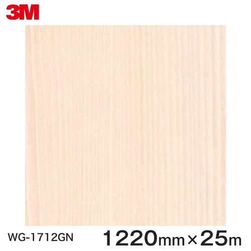 ダイノックシート<3M><ダイノック>フィルム 木目シート Wood Grain Gloss ウッドグレイングロス ホウノキ 柾目 WG-1712GN 原反巾 1220mm 1巻(25m)