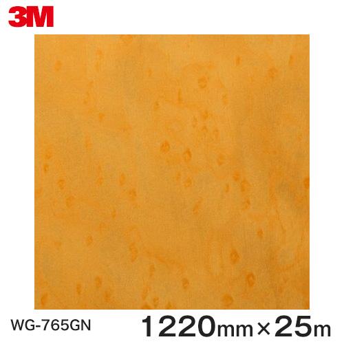 ダイノックシート<3M><ダイノック>フィルム 木目シート Wood Grain Gloss ウッドグレイングロス バーズアイメイプルグロス 杢 WG-765GN 原反巾 1220mm 1巻(25m)