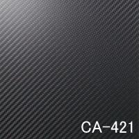 人気商品 DI-NOC dinoc 最新 ダイノック カーボン調シート 今季も再入荷 雑貨小物のリメイクに使いやすい カッティングサイズ粘着シート ダイノックシート 3M フィルム 銀 CA-420 600mm×500mmサイズが2枚届くことになります ※※例えば2枚ご注文の場合 600mm×500mm 黒 カーボン 1枚 CA-421