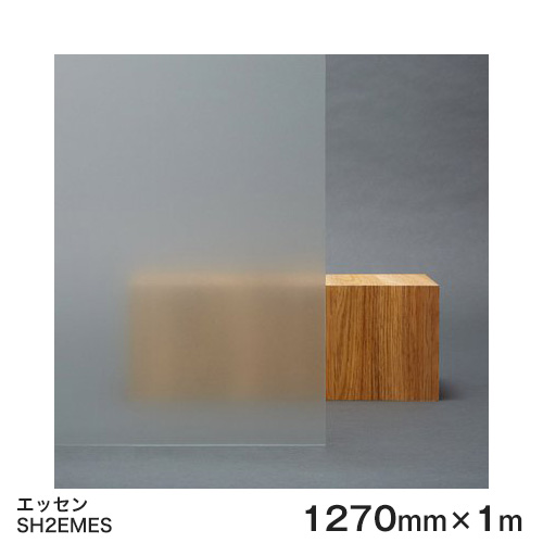 ガラスの装飾用デザインフィルム サービス fasara glassfilm ファサラガラスフィルム 目隠し ガラスフィルム 窓 シート SH2EMES エッセン 飛散防止 遮熱 内貼り用 Glassfilm UVカット あす楽対応 1270mmx1m 《週末限定タイムセール》 Fasara ファサラ 3M