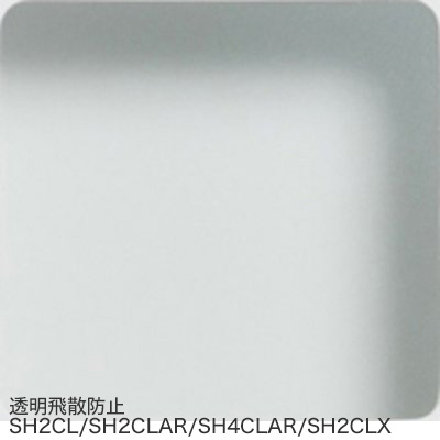 ガラスフィルム 窓 飛散防止 シート Scotchtint Window Film SH2CL (透明飛散防止) <3M><スコッチティント>ウィンドウフィルム 1524mmx60m 1本(内貼り用) UVカット 透明飛散防止 遮光 【あす楽対応】