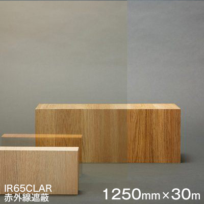 ガラスフィルム 窓 遮熱 シート Scotchtint Window Film IR65CLAR (赤外線遮蔽) <3M><スコッチティント>ウィンドウフィルム 1250mmx30m 1本(内貼り用) UVカット 飛散防止 遮光 【あす楽対応】