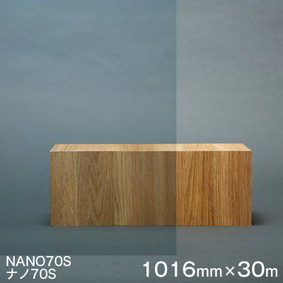 ガラスフィルム 窓 遮熱 シート Scotchtint Window Film NANO70S (ナノ70S) <3M><スコッチティント>ウィンドウフィルム 1016mmx30m 1本(内貼り用) UVカット 飛散防止 遮光 【あす楽対応】