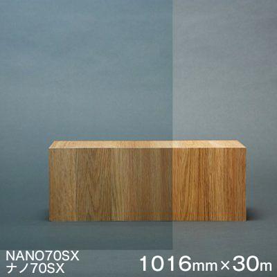 ガラスフィルム 窓 遮熱 シート Scotchtint Window Film NANO70SX (ナノ70SX) <3M><スコッチティント>ウィンドウフィルム 1016mm×30m 1本(外貼り用)UVカット 飛散防止 遮光 防虫