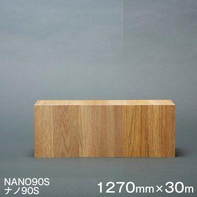 ガラスフィルム 窓 遮熱 シート Scotchtint Window Film NANO90S (ナノ90S) <3M><スコッチティント>ウィンドウフィルム 1270mmx30m 1本(内貼り用) UVカット 飛散防止 遮光