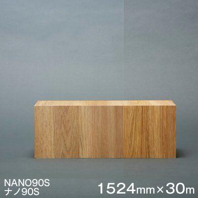 ガラスフィルム 窓 遮熱 シート Scotchtint Window Film NANO90S (ナノ90S) <3M><スコッチティント>ウィンドウフィルム 1524mmx30m 1本(内貼り用) UVカット 飛散防止 遮光 【あす楽対応】