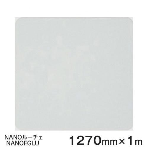 ガラスフィルム 窓 目隠し 遮熱 シート Scotchtint Window Film NANOFGLU (NANOルーチェ) <3M><スコッチティント>ウインドウフィルム 1270mmx1m(内貼り用) UVカット 飛散防止 遮光 防虫 【あす楽対応】