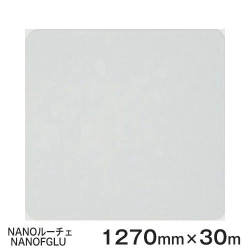 ガラスフィルム 窓 目隠し 遮熱 シート Scotchtint Window Film NANOFGLU (NANOルーチェ) <3M><スコッチティント>ウインドウフィルム 1270mmx30m 1本(内貼り用) UVカット 飛散防止 遮光 防虫 【あす楽対応】