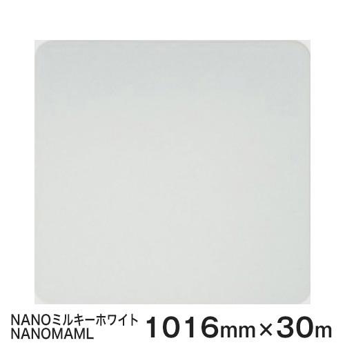 ガラスフィルム 窓 目隠し 遮熱 シート Scotchtint Window Film NANOMAML (NANOミルキーホワイト) 3M スコッチティント ウインドウフィルム 1016mmx30m 1本(内貼り用) UVカット 飛散防止 遮光 防虫