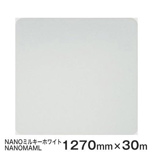 ガラスフィルム 窓 目隠し 遮熱 シート Scotchtint Window Film NANOMAML (NANOミルキーホワイト) 3M スコッチティント ウインドウフィルム 1270mmx30m 1本(内貼り用) UVカット 飛散防止 遮光 防虫 【あす楽対応】