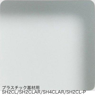 SH2CL-P <3M> <スコッチティント> ウインドウフィルム (無色透明) 1524mmx30m 1本プラスチック基材用 内貼り用 【あす楽対応】