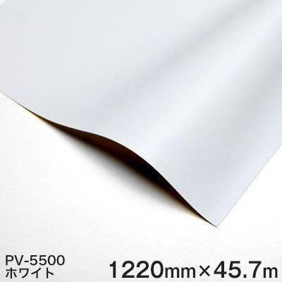 豪華で新しい PV-5500(ホワイト) <3M>反射シート【あす楽対応】 樹脂用 1220mm×45.7m 1220mm×45.7m 樹脂用 1本【あす楽対応】, 山江村:84d8530e --- beauty100.xyz