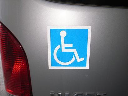反射 おしゃれ ステッカー リフレクター 反射グッズ 交通安全対策にマグネットステッカーなので取付が簡単です よく光る マーク ギフ_包装 1個 マグネットタイプ 車椅子 身障者