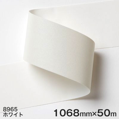 8965(ホワイト)<3M><スコッチライト>反射布 8900シリーズ 1068mm×50m 1本 【あす楽対応】