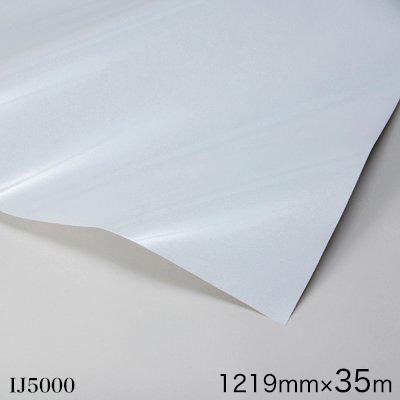 IJ5000<3M><スコッチカル> グラフィックスフィルム 反射フィルム IJ5000 屋外 中長期 1219mm×35m