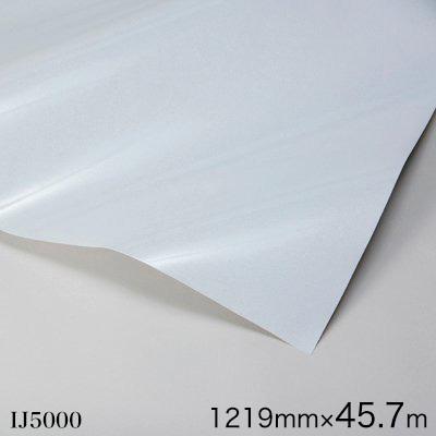 IJ5000<3M><スコッチカル> グラフィックスフィルム 反射フィルム IJ5000 屋外 中長期 1219mm×45.7m(原反1本)