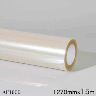 AF1900<3M><スコッチカル> グラフィックスフィルム 屋内外 電飾・内照サイン用 AF1900 中期 透明 1270mm×15m