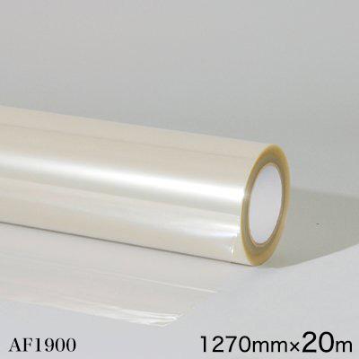 AF1900<3M><スコッチカル> グラフィックスフィルム 屋内外 電飾・内照サイン用 AF1900 中期 透明 1270mm×20m(原反1本)