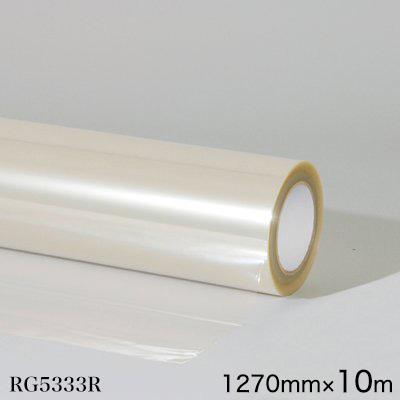RG5333R<3M><スコッチカル> グラフィックスフィルム 屋内外 電飾・内照サイン用 RG5333R 透明 グロス 1270mm×10m