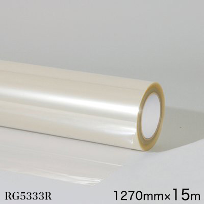 RG5333R<3M><スコッチカル> グラフィックスフィルム 屋内外 電飾・内照サイン用 RG5333R 透明 グロス 1270mm×15m