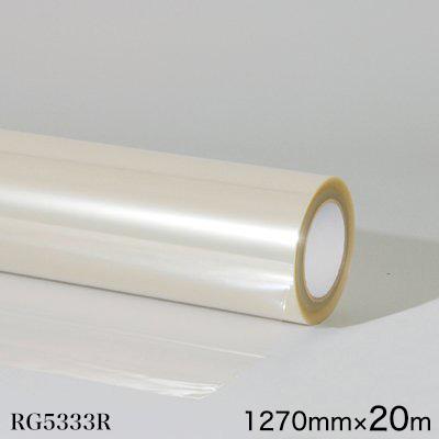RG5333R<3M><スコッチカル> グラフィックスフィルム 屋内外 電飾・内照サイン用 RG5333R 透明 グロス 1270mm×20m(原反1本)