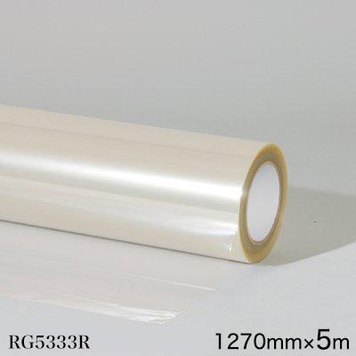 RG5333R<3M><スコッチカル> グラフィックスフィルム 屋内外 電飾・内照サイン用 RG5333R 透明 グロス 1270mm×5m