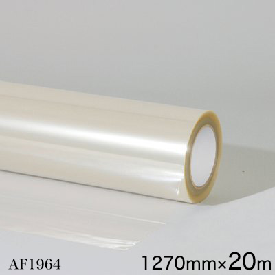 AF1964<3M><スコッチカル> オーバーラミネートフィルム AF1964 屋外 長期 透明 グロス 1270mm×20m(原反1本)