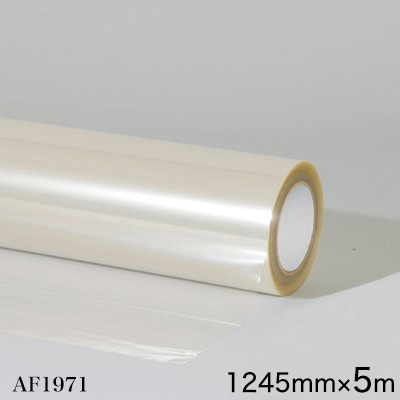 AF1971<3M><スコッチカル> オーバーラミネートフィルム AF1971 屋外 長期 透明 マット アンチスクラッチ 1245mm×5m