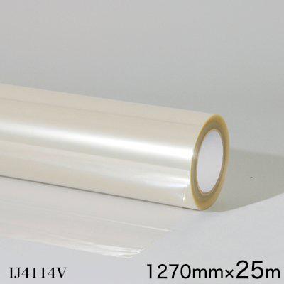 IJ4114V<3M><スコッチカル> オーバーラミネートフィルム IJ4114V 屋外 長期 透明 グロス 1270mm×25m