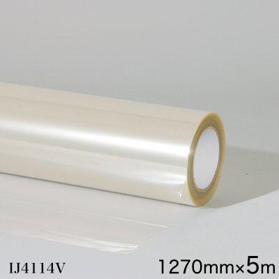 IJ4114V<3M><スコッチカル> オーバーラミネートフィルム IJ4114V 屋外 長期 透明 グロス 1270mm×5m
