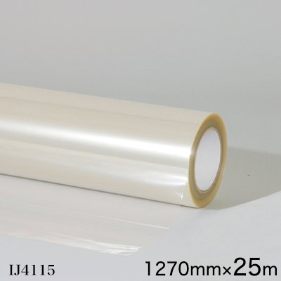 IJ4115<3M><スコッチカル> オーバーラミネートフィルム IJ4115 屋外 長期 透明 マット 1270mm×25m