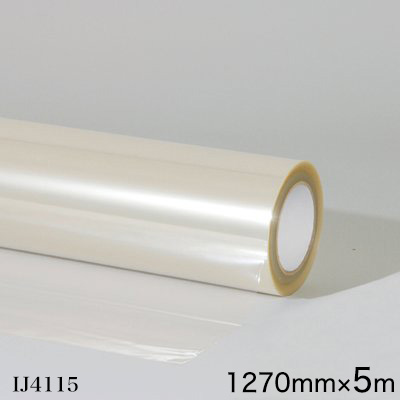 IJ4115<3M><スコッチカル> オーバーラミネートフィルム IJ4115 屋外 長期 透明 マット 1270mm×5m