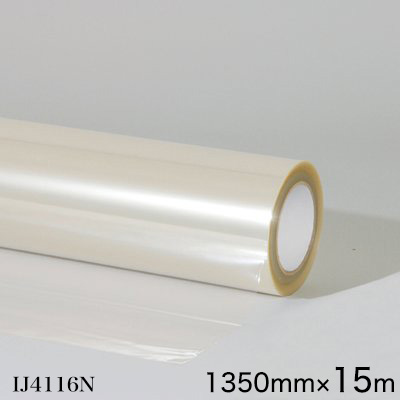 IJ4116N<3M><スコッチカル> オーバーラミネートフィルム IJ4116N 屋外 長期 透明 グロス 1350mm×15m