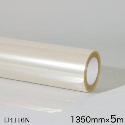 IJ4116N<3M><スコッチカル> オーバーラミネートフィルム IJ4116N 屋外 長期 透明 グロス 1350mm×5m