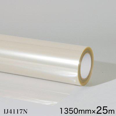 IJ4117N<3M><スコッチカル> オーバーラミネートフィルム IJ4117N 屋外 長期 透明 マット 1350mm×25m(原反1本)