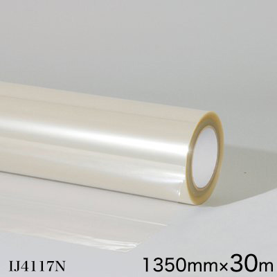 IJ4117N<3M><スコッチカル> オーバーラミネートフィルム IJ4117N 屋外 長期 透明 マット 1350mm×30m