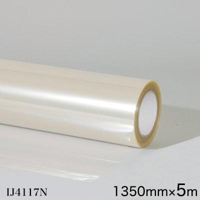 IJ4117N<3M><スコッチカル> オーバーラミネートフィルム IJ4117N 屋外 長期 透明 マット 1350mm×5m